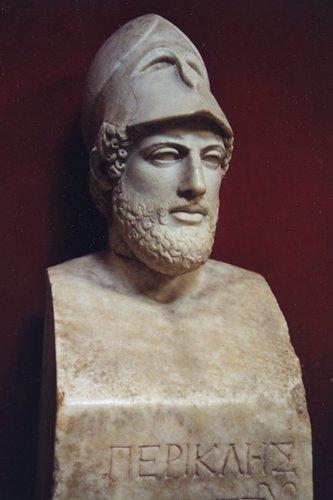 Discorso agli Ateniesi di Pericle, 461 a.C.