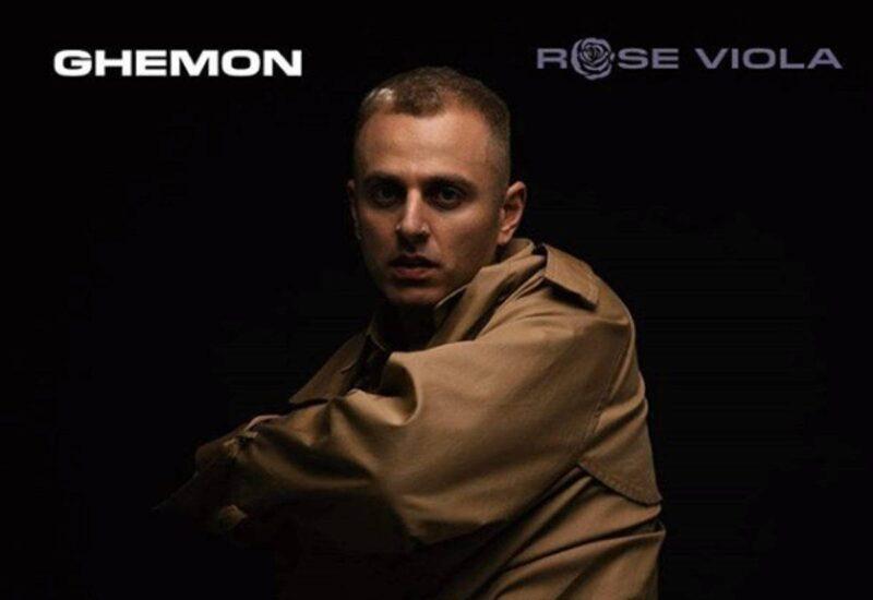 Ghemon, il Rapper sensibile al jazz